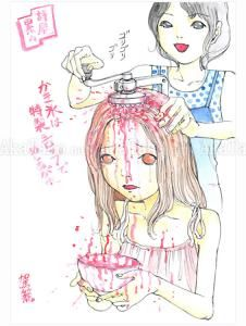 Shintaro Kago Funny Girl 19 original