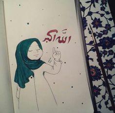 Anime Muslimah, Anime Drawings Sketches, Kawaii Drawings, Art Drawings, Drawing Art, Muslim Girls, Muslim Women, Hijab Fashion, Unique Drawings