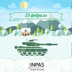 INPAS: greeting package for February, 23 on Behance