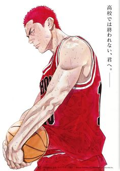 Slam Dunk by Takehiko Inoue Comic Drawing, Manga Drawing, Slam Dunk Manga, Anime Manga, Anime Art, Inoue Takehiko, Character Art, Character Design, Poses References