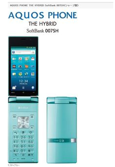 """Sharp 007SH - Great Flip-phone Japan Design which gave me a concise style and sound of """"tick-tat"""""""