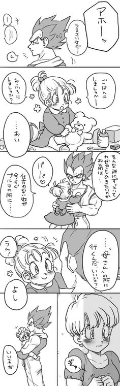 Vegeta and his baby girl Bra. He's so cute with her ❤❤❤