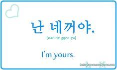14 Inspirational Quotes In Arabic With English Translation- Korean Qu… – Translation Art Korean Slang, Korean Phrases, Korean Quotes, Cute Korean Words, Cute In Korean, Arabic Quotes, Korean Words Learning, Korean Language Learning, The Words