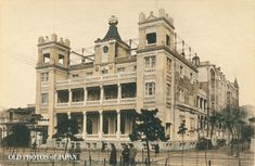 OLD PHOTOS of JAPAN: オリエンタルホテル 1910年代の神戸