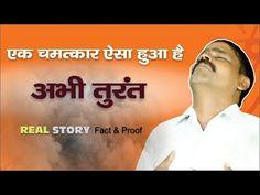 Ep- 1094 | Sakhichand, Kathmandu, Nepal | Sant Rampal Ji | Real Story - Fact & Proof - YouTube News 6, Nepal, Interview, Facts, Youtube, Youtubers, Youtube Movies, Knowledge, Truths