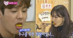 "Kim So Yeon and Kwak Si Yang Battles In More Ways than One on ""We Got Married"" 