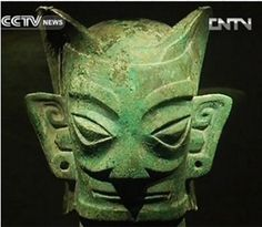 The Mystery Of Sanxingdui - Who Were These Mysterious People And Unusual Masks They Created? - MessageToEagle.com