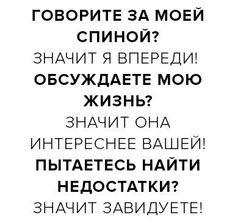 Gallery.ru / Фото #56 - Житейская мудрость - Vladikana