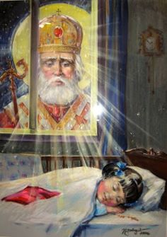 Illustrations et images St Nicolas Illustration Noel, Illustrations, St Nicholas Day, Church Icon, Jesus Christ Images, Saint Nicolas, Santa Pictures, Religious Paintings, Matou
