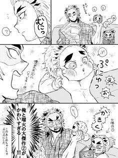 Here Is Best Flawless Women's Painless Hair Remover Anime Chibi, Manga Anime, Anime Art, 19 Days Anime, Anime Bebe, My Bebe, Demon Hunter, Dragon Slayer, Slayer Anime