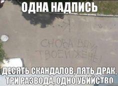 надпись-на-картинке-вконтакте-интернет-ахтунг-возможен-баянэн-668946.jpeg (476×363)