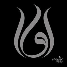 Sabahattin Kayış (@sabahattinkayis) | Instagram photos and videos Marble Art, Tile Art, Cute Embroidery Patterns, Draw Logo, Henna Designs, Tattoo Designs, Illumination Art, Arabic Calligraphy Art, Writing Art
