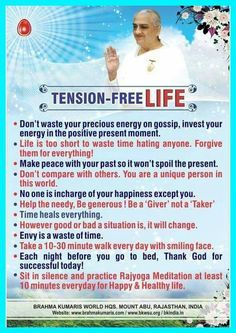 Tension free life through Rajyoga Life Lesson Quotes, Life Lessons, Life Quotes, Meditation In Hindi, Tension Quotes, Brahma Kumaris Meditation, Bk Shivani Quotes, Knowledge Quotes, Gernal Knowledge