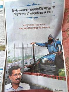 We are doing large scale programs to mark the 300th Martyrdom day anniversary and wanted permission to put a 30 feet long statue of Baba Banda Bahadur Ji in the park dedicated to him in Mehrauli But AAP Government denied approval. Please note that land for this park was granted by the centre Government.  He is naming the bridge over Baba Banda Bahadur ji just to hog limelight and to woo Punjabi Voters. #ManjinderSinghSirsa #Akalidal