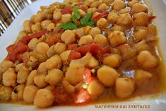 Greek Recipes, Vegan Recipes, Cooking Recipes, Greek Dishes, Black Eyed Peas, Chana Masala, Recipies, Sweet Home, Meals
