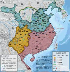 三國時期全圖