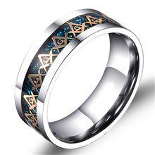 8mm Freemasons Ring Masonic Rings For Men Women Gold Silver Black 316L Stainless Steel Charms Freemasonry fashion Jewelry(China (Mainland))