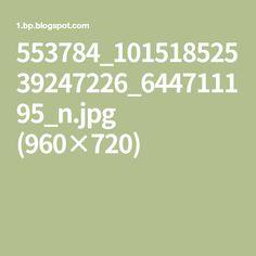553784_10151852539247226_644711195_n.jpg (960×720)