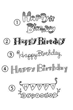 Happy Birthday handwritten letter logo eps image material – Graffiti World Hand Lettering Fonts, Doodle Lettering, Creative Lettering, Handwritten Letters, Lettering Design, Lettering Ideas, Typeface Font, Happy Birthday 手書き, Happy Birthday Doodles