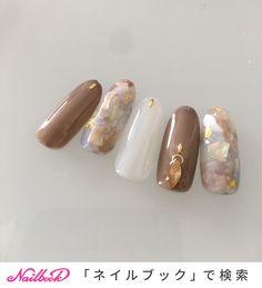 Cute nails, Nail art designs and Pretty nails. Pretty Nail Art, Beautiful Nail Art, Gel Nail Art, Acrylic Nails, Marble Nails, Uñas Color Cafe, Gel Nagel Design, Nagel Blog, Japanese Nail Art