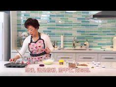 以煮為樂:Mini Muffins迷你鬆餅 - YouTube