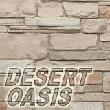 Low Budget Home Decoration Ideas Faux Stone Sheets, Faux Stone Walls, Stone Accent Walls, Brick Wall Paneling, Column Wrap, Metal Shed, Stone Panels, Desert Oasis, Artificial Stone