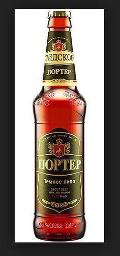 Лидское пиво - Lidskoe Beer. From Lida, Belarus