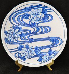 "Vandor Collector Plate By Nancy Gest Lotus Flower Asian Design Made in Japan 8"""