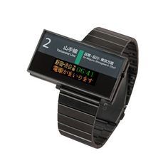 Yamanote watch - by Seahope: Perfect for fans of the Tokyo subway
