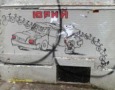 Hopnn Yuri Street Art