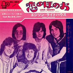 恋のほのお/エジソン・ライトハウス 1970/1/9 Edison Lighthouse - Love Grows (Where My Rosemary Grows): 日刊ろっくす ROCKS(v BLOGS)