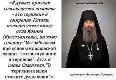 (3) Одноклассники Pray, Words, Horse