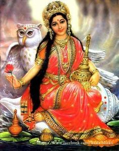 Laksmi - A form of Mother Divine who blesses spiritual and material abundance…