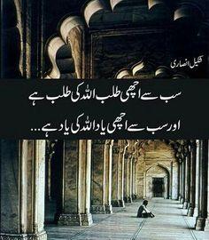 Allah ki yaad ❤ __  A.H