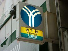 横浜のキニナル情報や、噂、口コミを調査して記事にします。投稿受付中!横浜の「そうだったんだ!」が見つかるWebマガジン『はまれぽ.com』