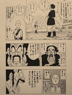 Dragon Ball Z & One-Punch Man Crossover page 30 #Wolfthekid