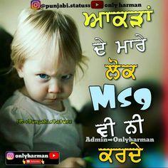 Nav jivan Stupid Quotes, Funny Qoutes, Dad Quotes, Status Quotes, Best Quotes, Cute Baby Quotes, Love Quotes For Him, Cute Attitude Quotes, Punjabi Love Quotes