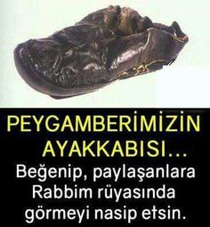 Prophet Muhammad, Pictures, Turkey Country, Quotes