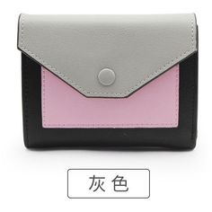Colour Block Wallet ($12) ❤ liked on Polyvore featuring bags, wallets, colorblock bags, polyurethane bags, color block bags, block bag and white wallet