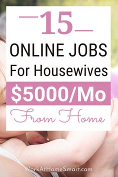 Are you a stay at home mom or housewife looking to work from the comfort of your home? Here's a collection of high paying online jobs for housewives to make money from home. Real Online Jobs, Online Side Jobs, Online Jobs For Moms, Online Business From Home, Work From Home Careers, Jobs For Teens, Work From Home Companies, Legit Work From Home, Jobs For Teachers