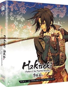 Hakuoki - Film 2 : Le Firmament des Samouraïs (2014) - Blu-ray Édition Collector