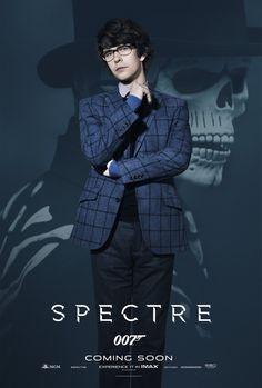 Ben Whishaw est Q dans 007 Spectre Q James Bond, James Bond 007 Spectre, James Bond Movies, Ben Whishaw, Daniel Craig, Casino Royale, Spectre 2015, Entertainment, Outfits