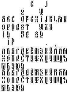 Serebro шрифт