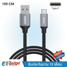รีวิว สินค้า AUKEY สายชาร์จไนล่อนถัก USB-C ไป USB 3.0 1เมตร สาย Cable Braided Nylon (3.3ft) for Macbook Galaxy Note 7 and More (สีเทา) ☛ ซื้อเลยตอนนี้ AUKEY สายชาร์จไนล่อนถัก USB-C ไป USB 3.0 1เมตร สาย Cable Braided Nylon (3.3ft) for Macbook Galaxy No คะแนนช้อปปิ้ง | shopAUKEY สายชาร์จไนล่อนถัก USB-C ไป USB 3.0 1เมตร สาย Cable Braided Nylon (3.3ft) for Macbook Galaxy Note 7 and More (สีเทา)  รายละเอียด : http://online.thprice.us/9twl2    คุณกำลังต้องการ AUKEY สายชาร์จไนล่อนถัก USB-C ไป USB…
