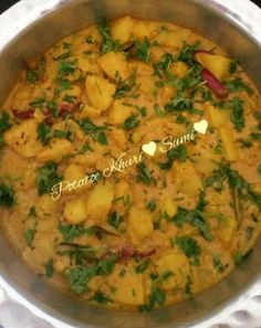 Potatoe Khuri recipe by Sumayah posted on 07 Feb 2017 . Recipe has a rating of by 1 members and the recipe belongs in the Appetizer, Sides, Starters recipes category Halal Recipes, Curry Recipes, Potato Recipes, Veggie Recipes, Sweet Potato Curry, Food Categories, Looks Yummy, Lentils, Spicy