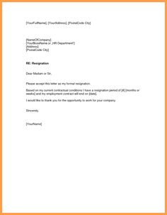 Security Guard Cover Letter Template Example Rg Cover Letter