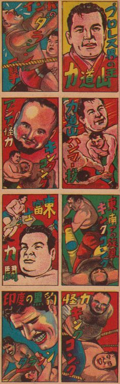 Pro-wrestling cards from 1955