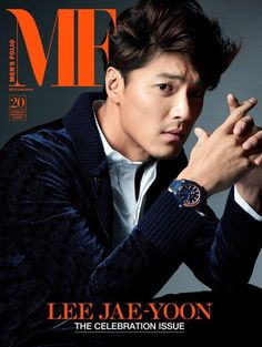 Lee Jae-Yoon for Men's Folio Lee Jae Yoon, Male Fashion Trends, Singapore, Celebrities, Moda Masculina, Festivus, Cover Pages, December, Guys