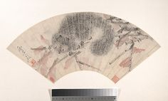 Xu Gu (Chinese, 1823–1896). 清 虛谷 松鼠 扇面 (Squirrel on an Autumn Branch), ca. 1880s. The Metropolitan Museum of Art, New York. Gift of Robert Hatfield Ellsworth, in memory of La Ferne Hatfield Ellsworth, 1986 (1986.267.54)