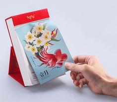 Beautiful-Chinese-Calendar-2016-Design-3